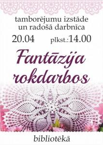 fantazija-rokdarbos (Копировать)