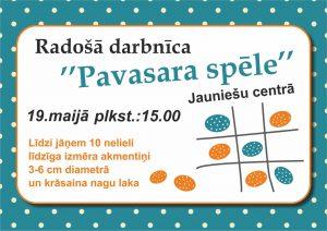 pavasara-spele1 (Копировать)