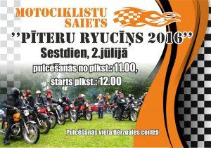 pitera-riucins2 (Копировать)