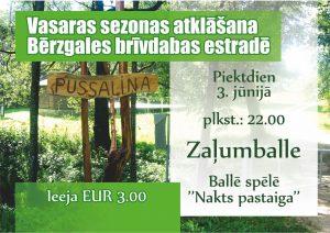 pussalinas-atklasana (Копировать)