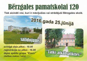 salidojums-berzgale (Копировать)
